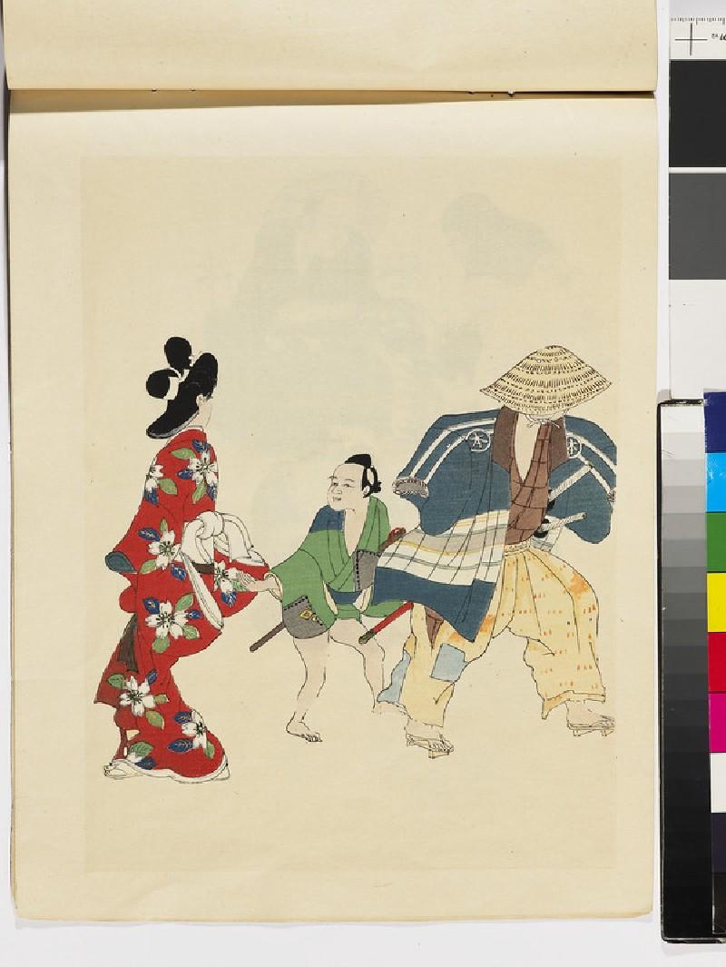 Customs of days of old (Kodai fūzoku-gafu), vol. 2 (front              )