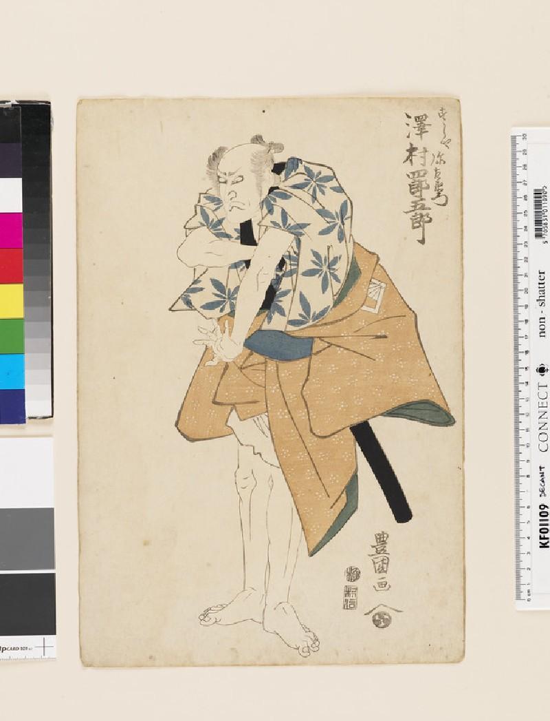 Sawamura Shirōgorō as Sushiya Yazaemon in 'The Sushi shop' (EA2007.125, front            )