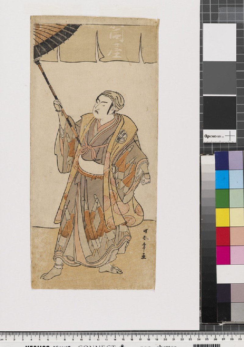 The actor Ichimura Utaemon IX
