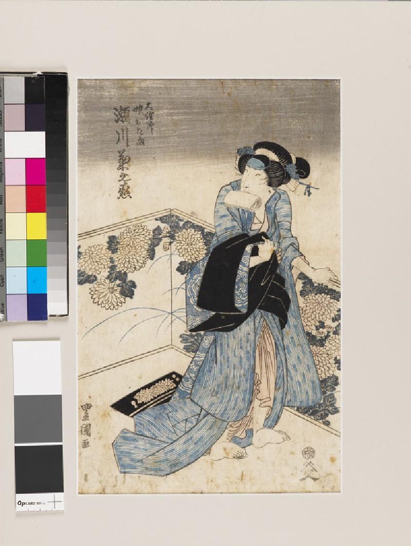 Segawa Kikunojō V as the paperhanger's daughter Otama