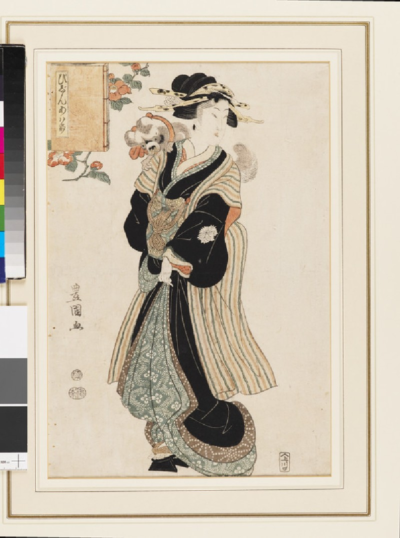 Woman with a Pekinese dog on her shoulder (EA2007.146, front            )