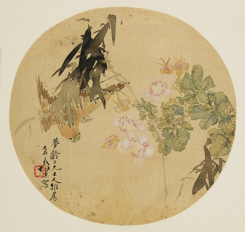 Flower and bird (EA2007.191, front            )