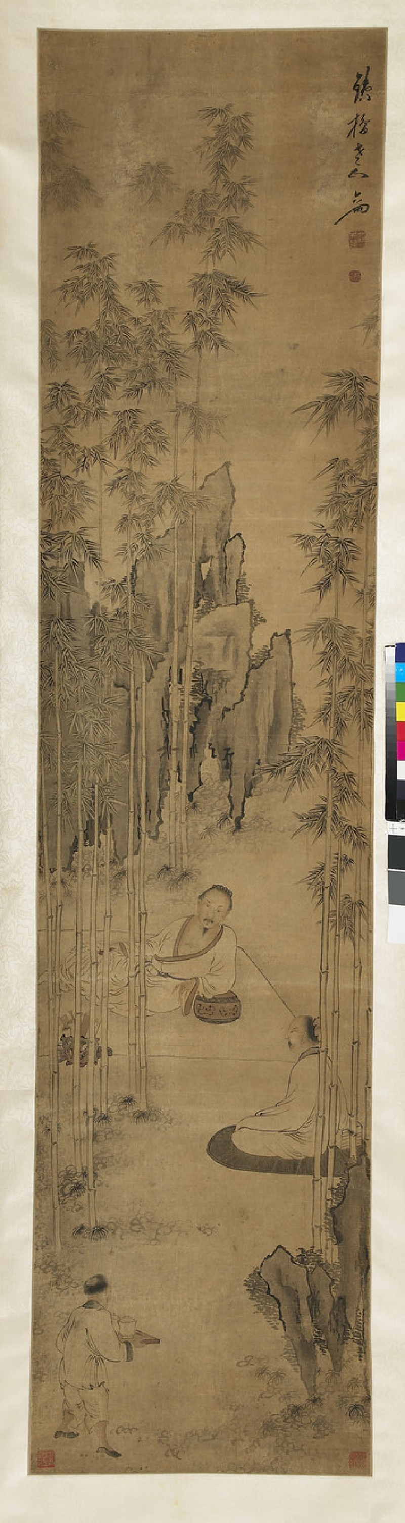 Drinking at leisure in the bamboo garden (front            )