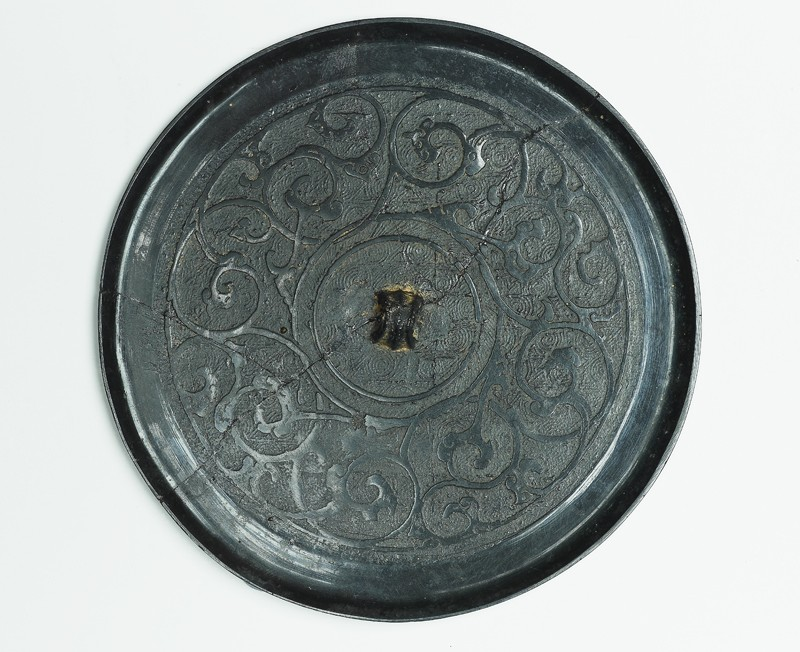 Ritual mirror with scrolling interlace decoration (EA2008.3, front          )