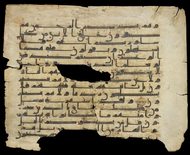 Page from a large Qur'an in kufic script (EA2009.18, front           )