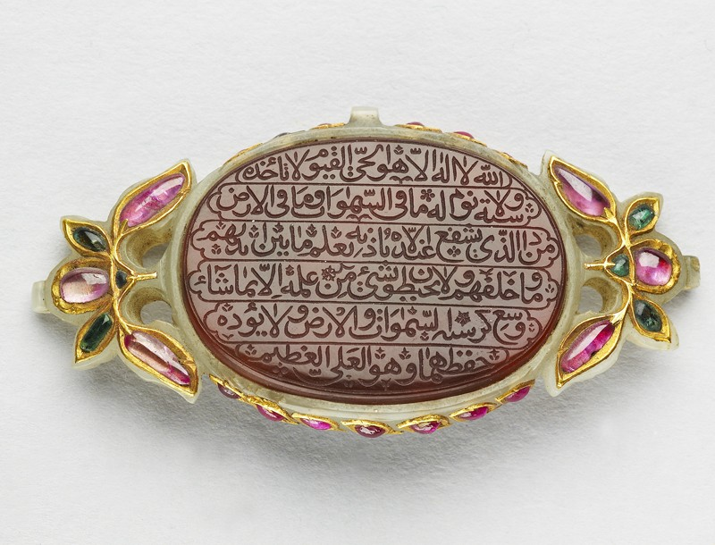 Oval bezel amulet from a bracelet, inscribed with the Throne verse (EA2009.5, front          )