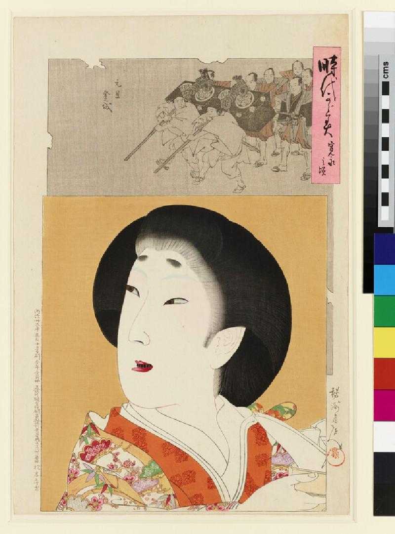 Beauty of the Kan'ei Era (1624-1630) (EA2011.11)