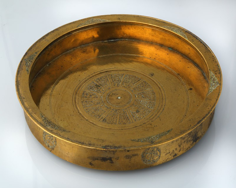 Tray with inscription