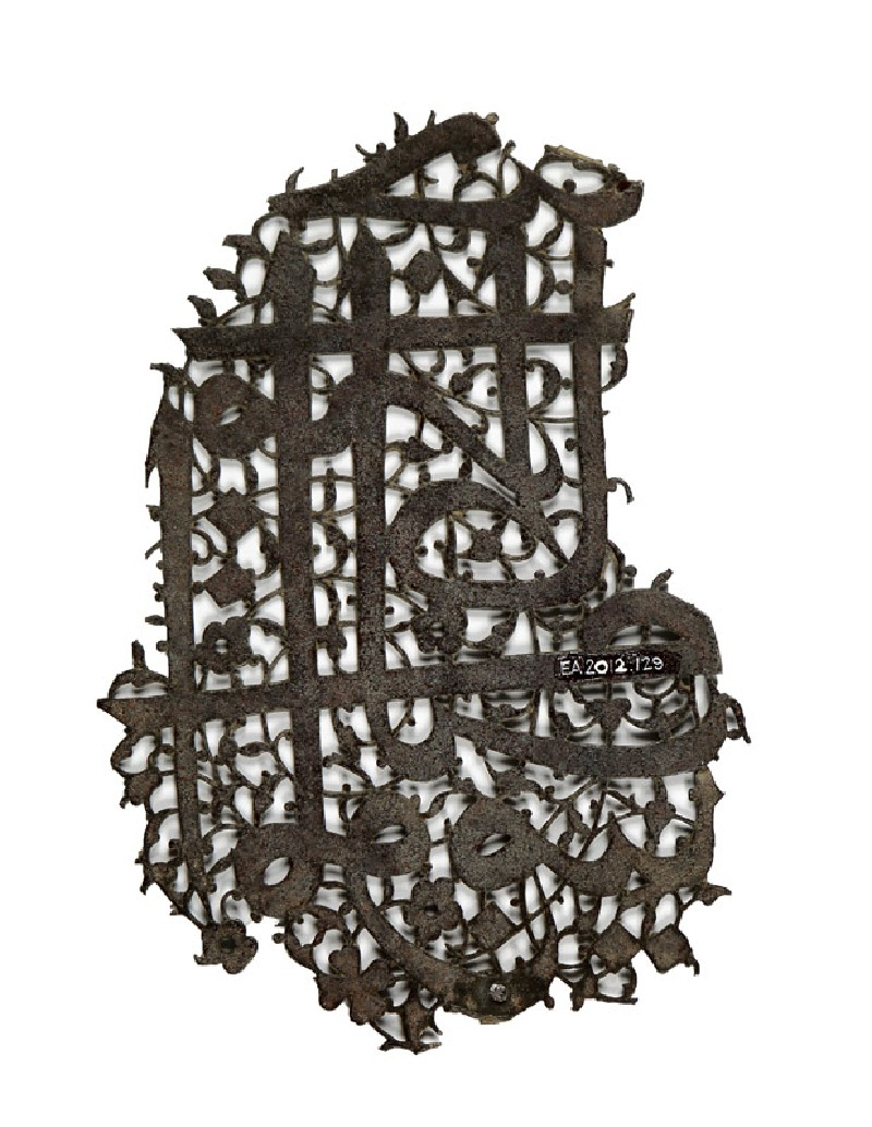 Fragment of a plaque with openwork decoration (EA2012.129, front            )