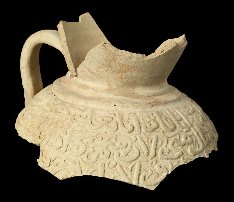 Fragments of a filter jug with openwork decoration (EA2012.137, front            )