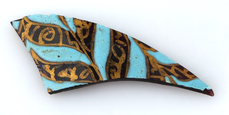 Fragment from a vessel with chevrons