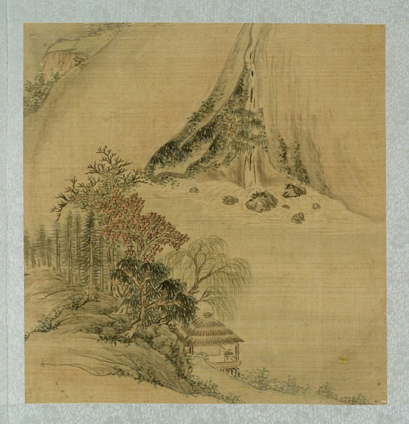 Landscape with a figure in a thatched pavilion (EA2012.185.k, front              )