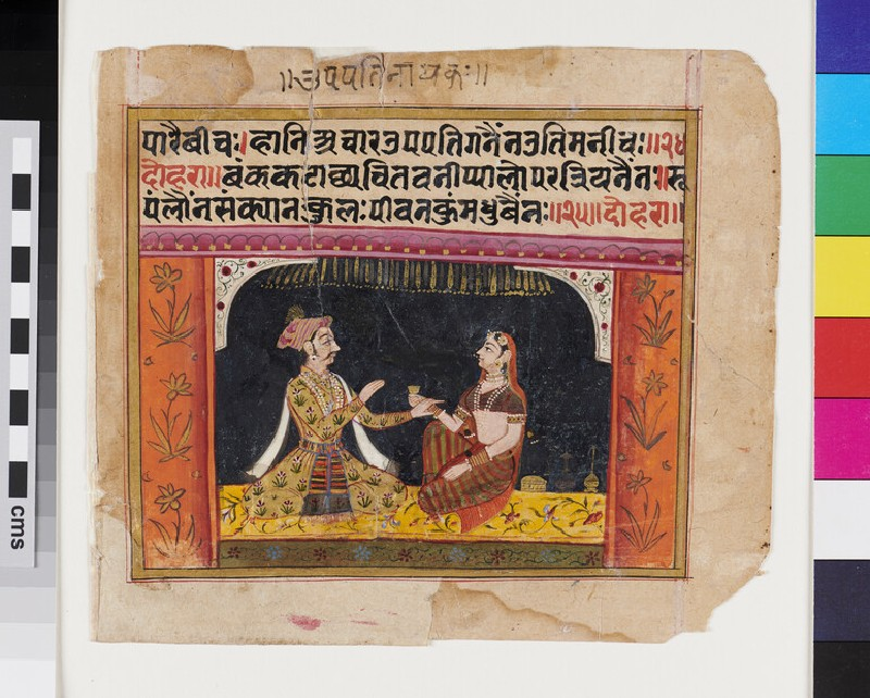 Lovers seated together in a chamber (EA2012.193, recto)