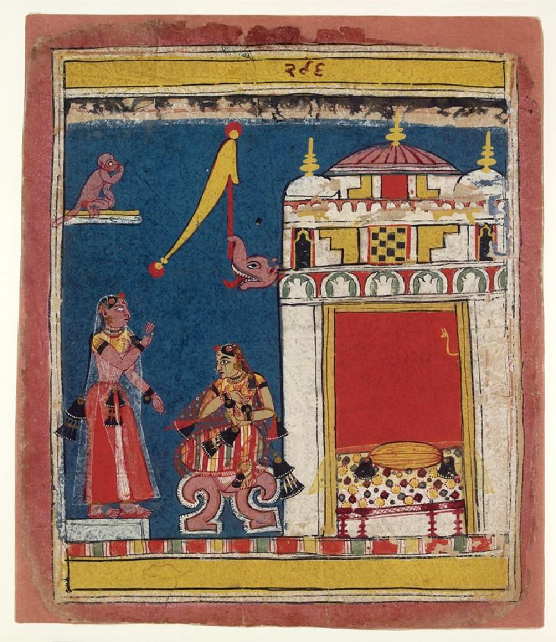 The sakhi, or confidante, addresses the nayika