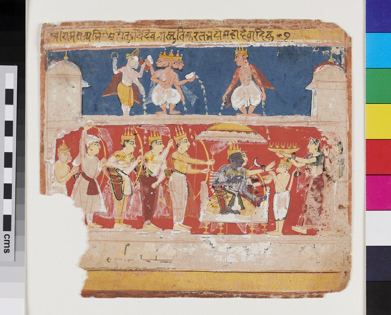 Rama and Sita enthroned in a palace (EA2012.203, recto)