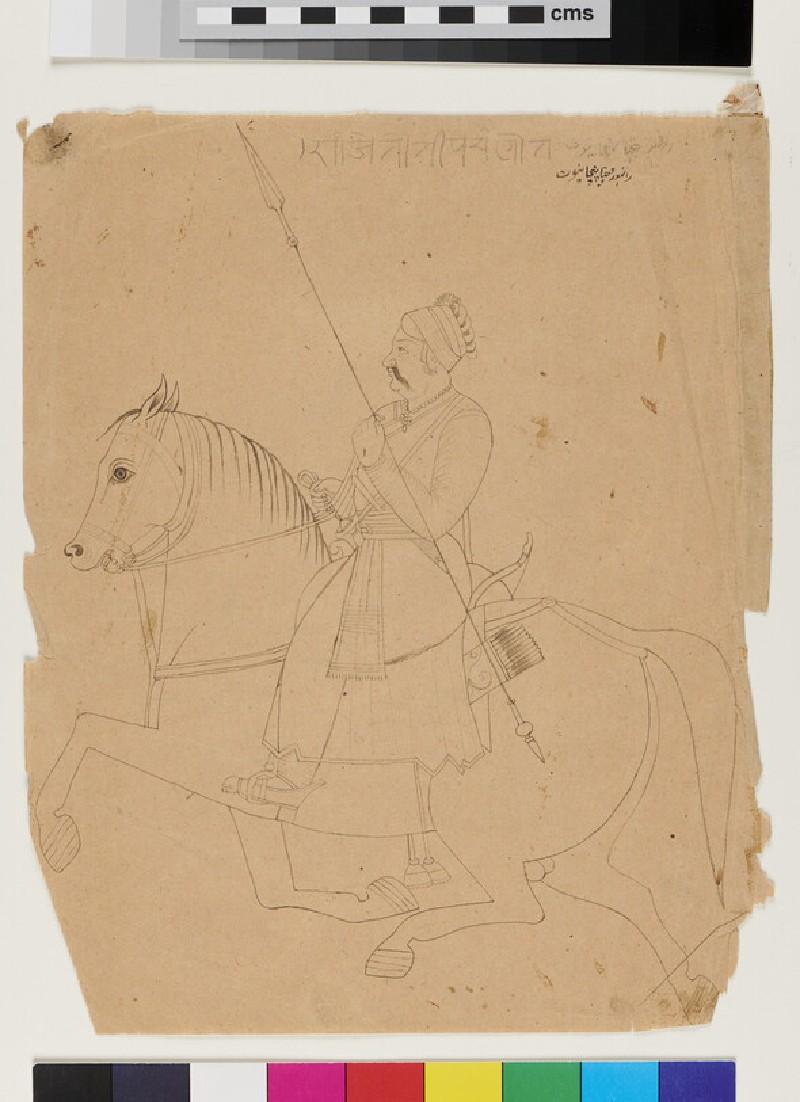 Nobleman on horseback