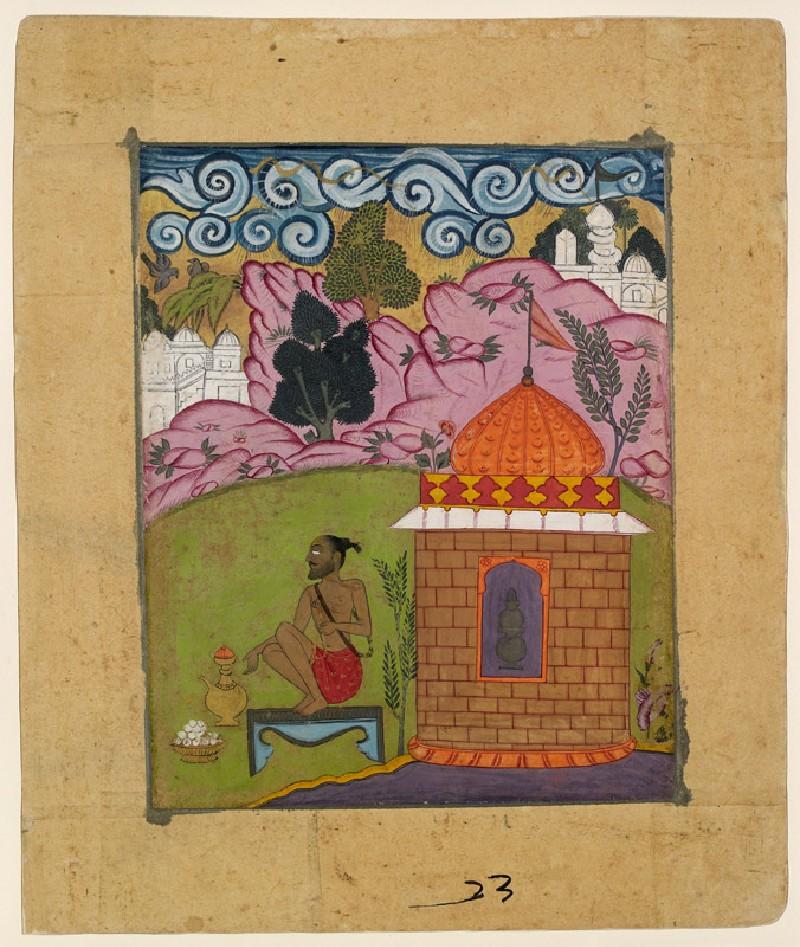 Yogi in a landscape, illustrating the musical mode Gund Malhar Ragini (EA2012.230, front            )
