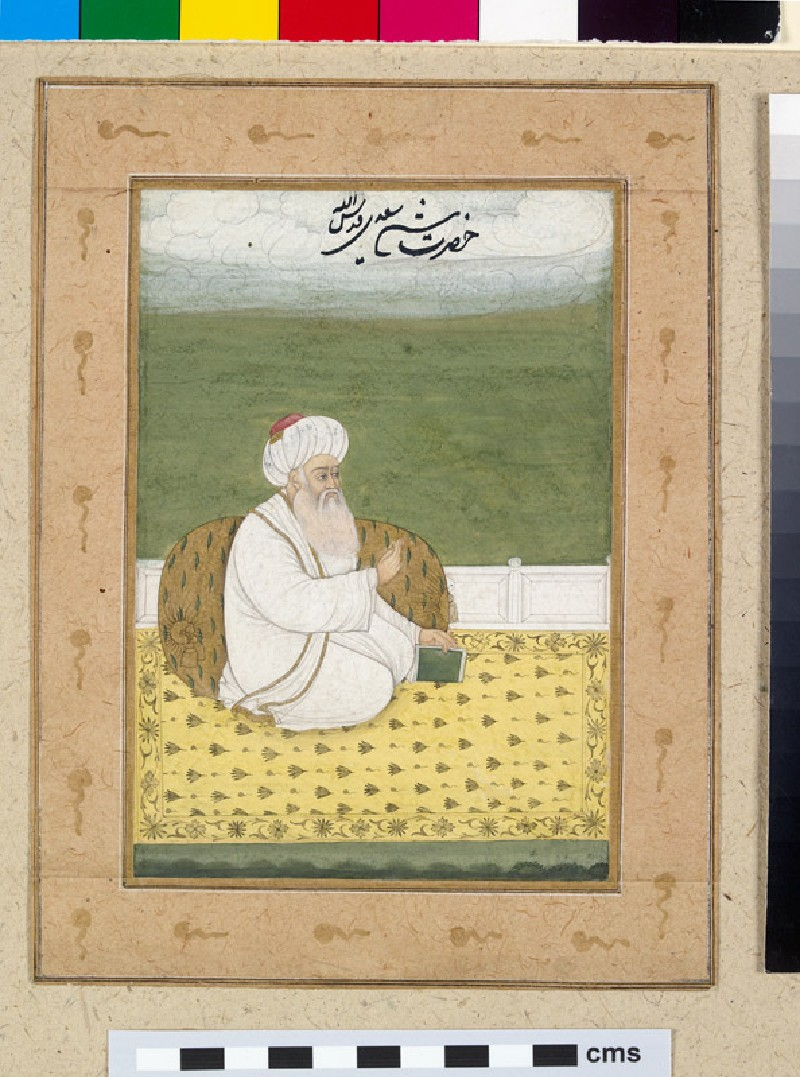 Shaikh Sa'di seated on a terrace (front, front           )