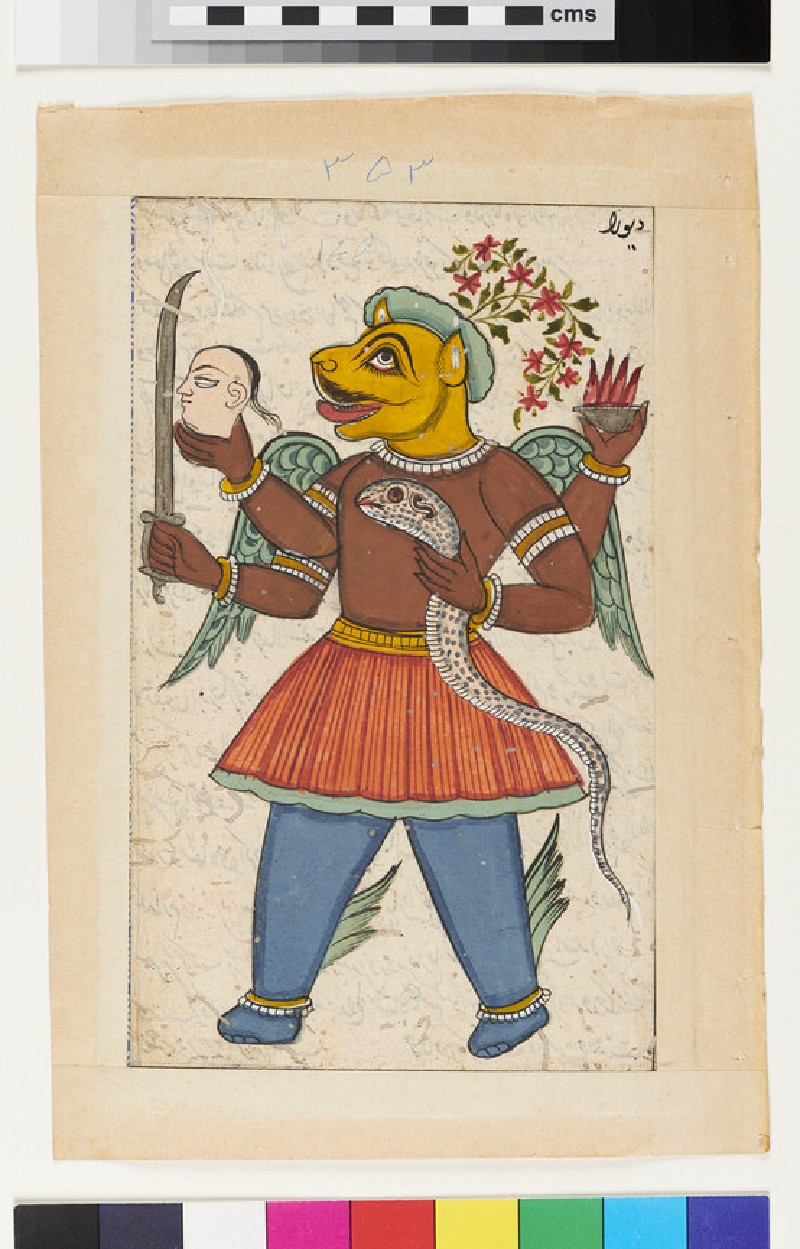 Demon holding a sword, head, snake and flame
