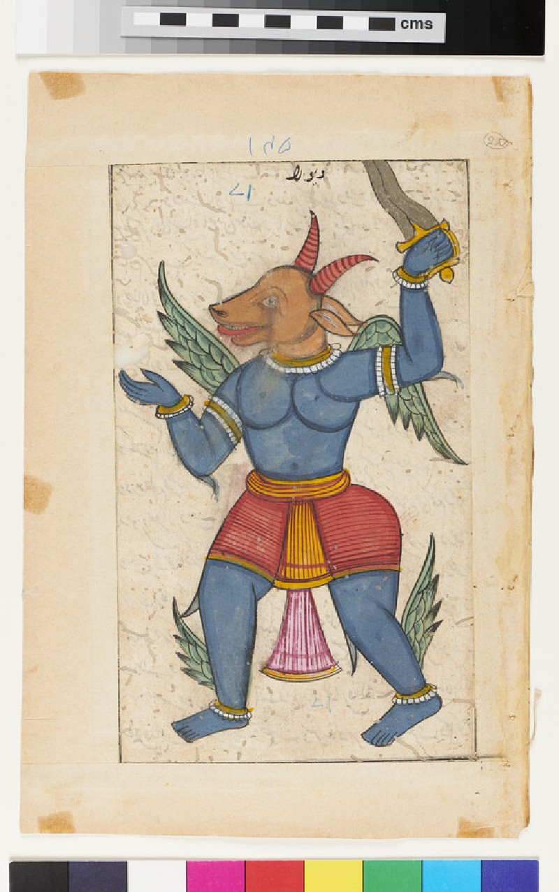 A horned and winged demon wielding a sword