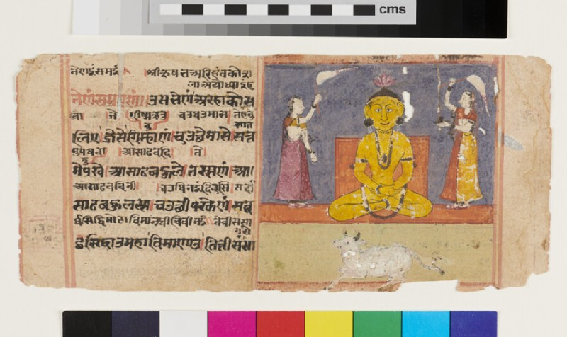 Rishabhanatha with female attendants (EA2012.276, recto)