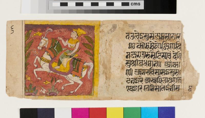 Recto: Raja on horseback  <br />Verso: Five warriors and their horses in a grove (EA2012.279, recto)