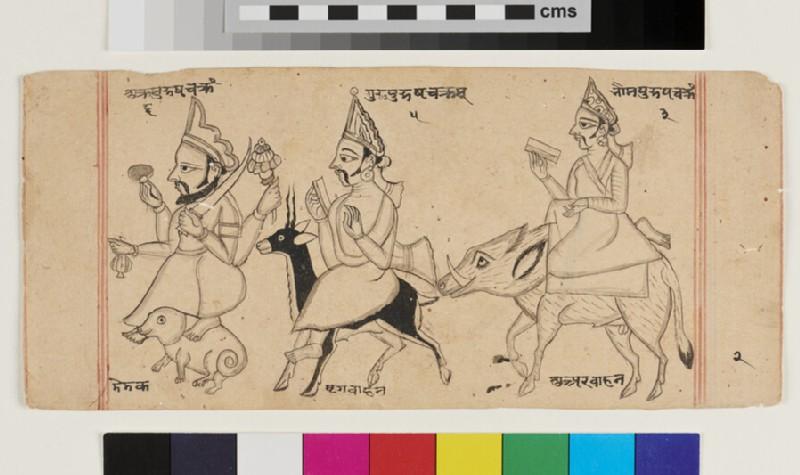 Three male deities on different animal vehicles, or vahana