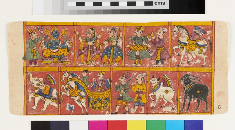 Vasudeva and his court