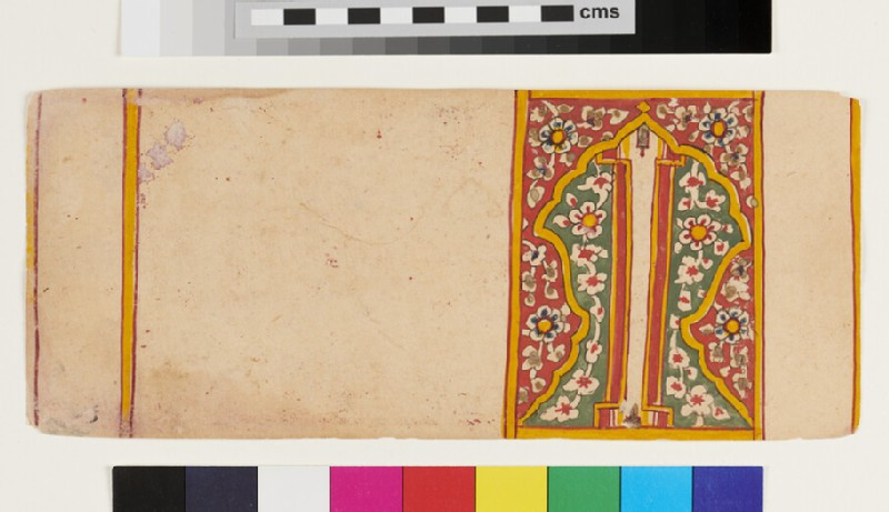 Incomplete page with formal decoration design (EA2012.294.f, recto)