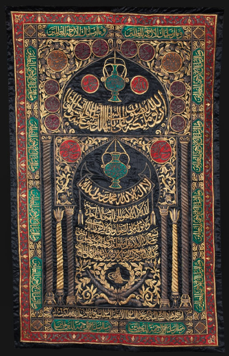 Sitarah made for the Mosque of the Prophet in Medina (EA2012.3, front          )