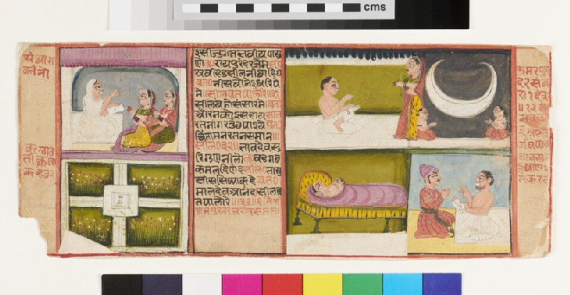 Multiple scenes, including Jain monks and nuns