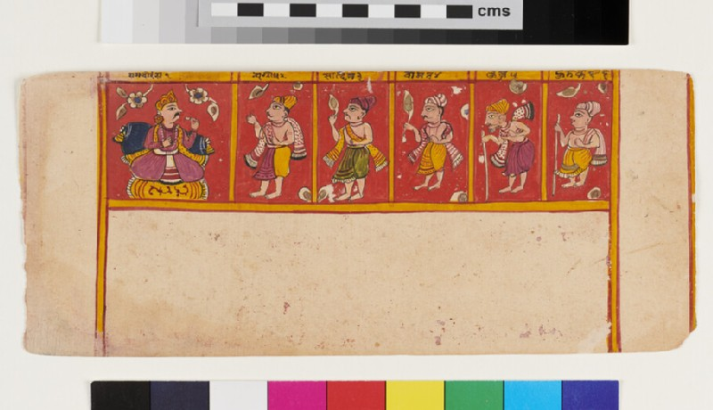 A king and five petitioners (EA2012.303, recto)
