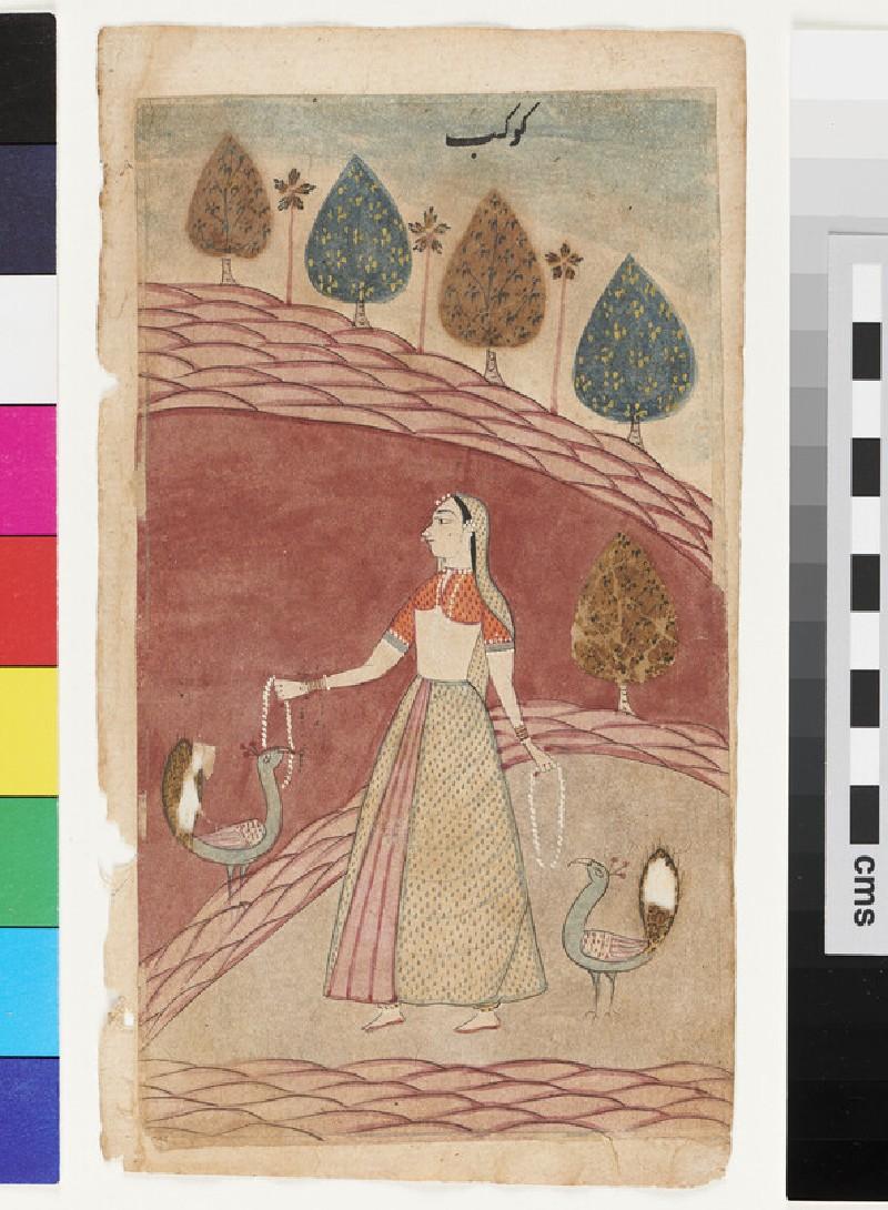 Lady with peococks in landscape, illustrating the musical mode Kakubha Ragini