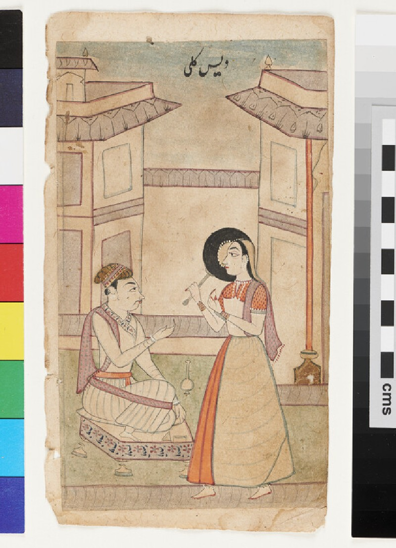 Seated noble and lady with fan or parasol, illustrating the musical mode Deshkali Ragini