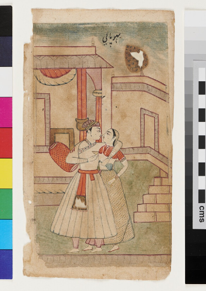 A couple embracing, illustrating the musical mode Bhupali ragini (EA2012.314.af, recto)