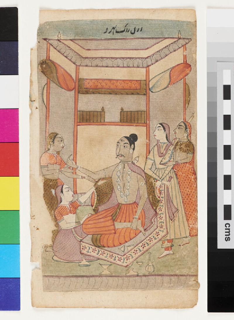 Shiva attended by four women