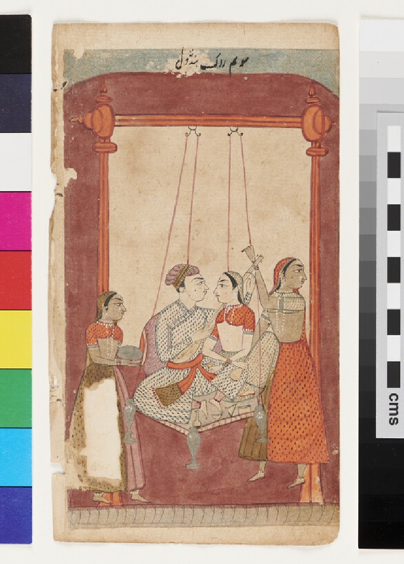 Couple on a swing, illustrating the musical mode Hindola Raga