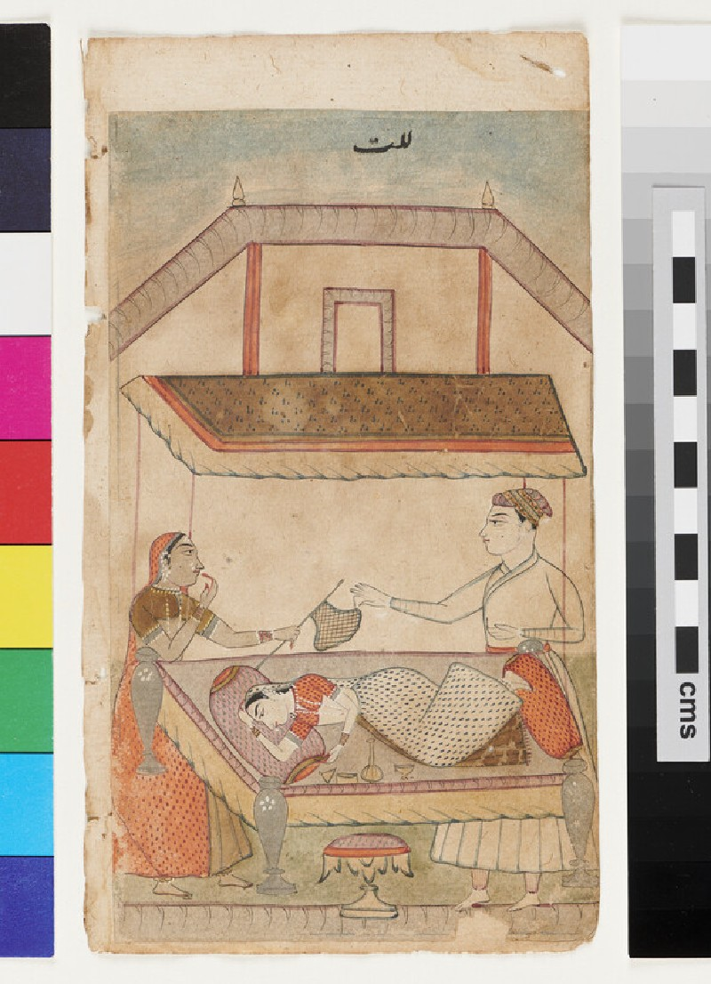Reclining lady, her princely lover standing, illustrating the musical mode Lalit Ragini (EA2012.314.l, recto)