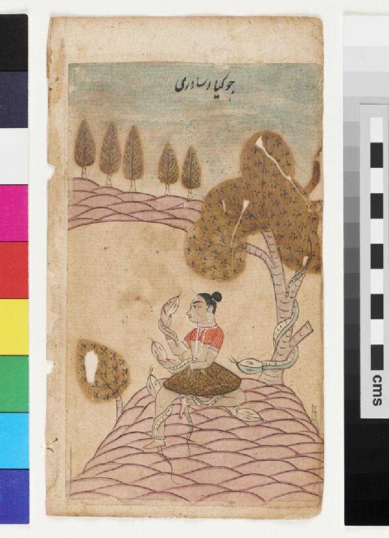 Tribal lady with snakes, illustrating the musical mode Asavari Ragini