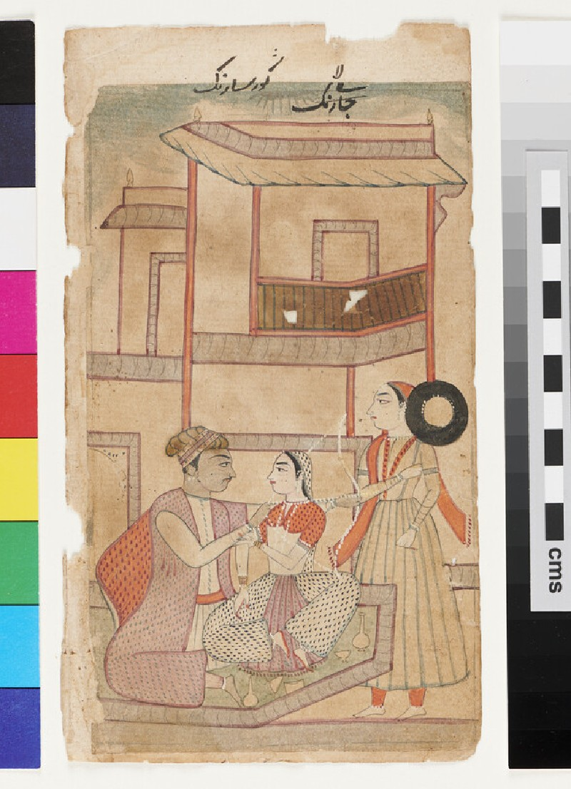 A seated couple, the man holding a bow, possibly illustrating the musical mode Gaur Sarang Ragini