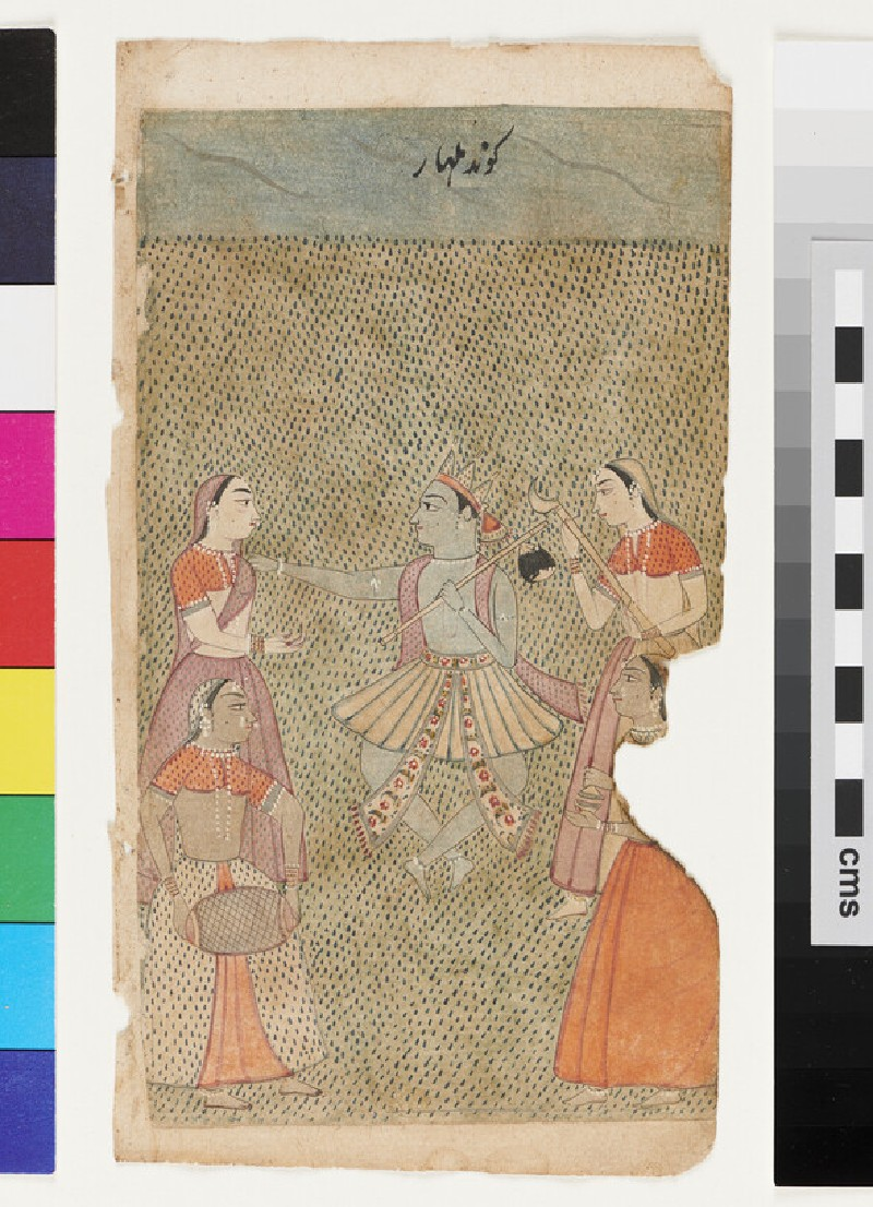 Krishna dancing with four gopis, illustrating the musical mode Kund Malhar (EA2012.314.y, recto)