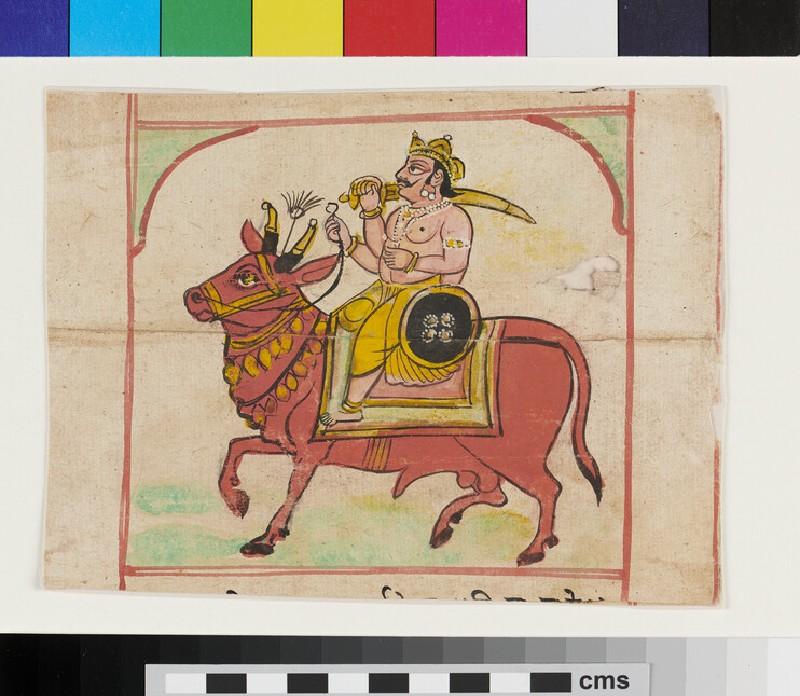 Four-armed warrior deity riding a bull (EA2012.327, recto)