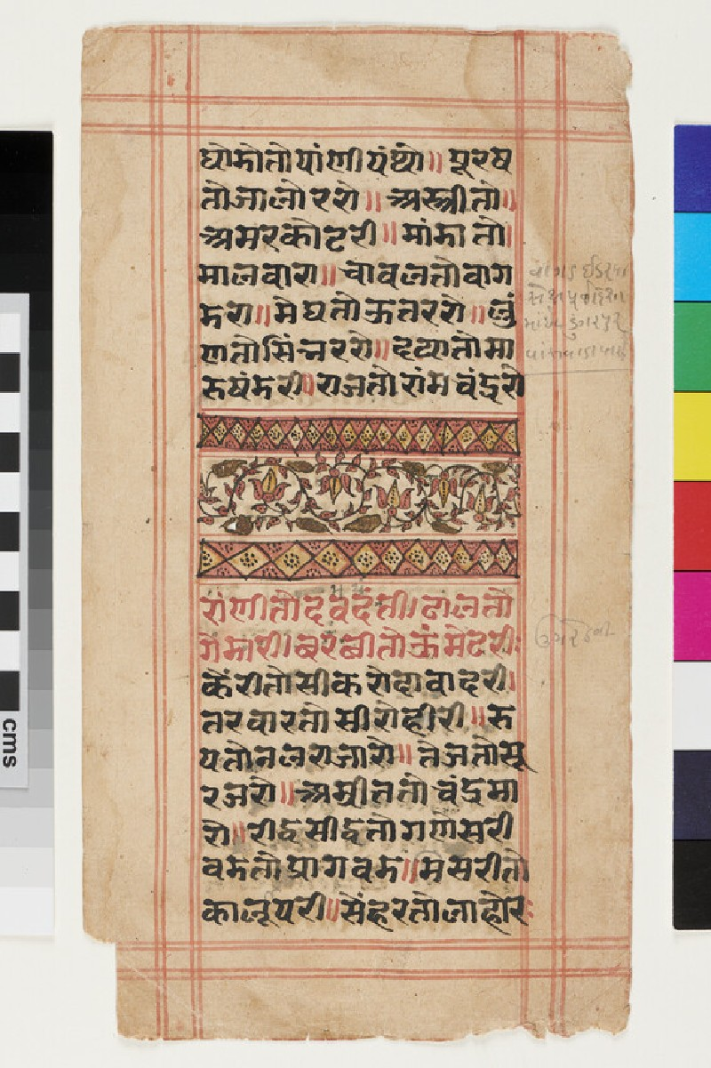 Page with scrollwork pattern (EA2012.331.a, recto)