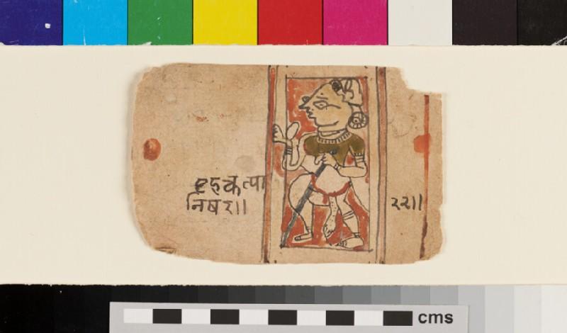Drawing of a possibly Jain deity (EA2012.341.a, recto)