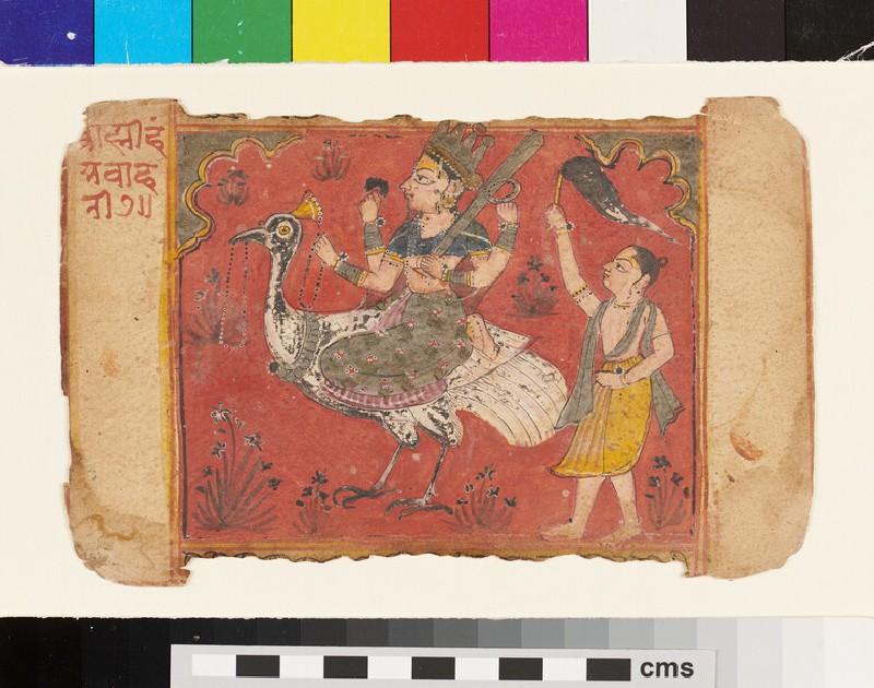 Brahmī mounted on a hamsa, or goose