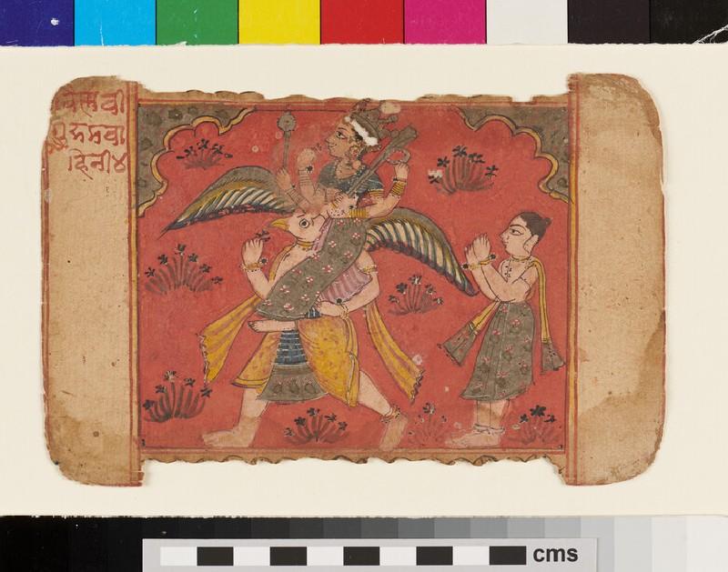 Vaishnavi on Garuda