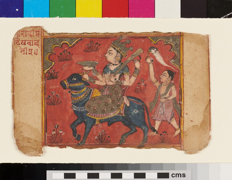 Varahi, possibly, on a buffalo