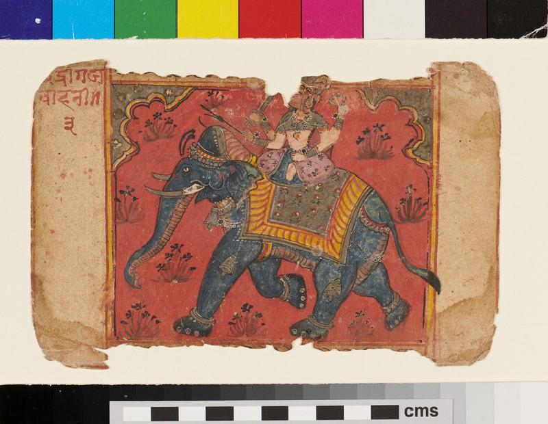 Aindri on an elephant (EA2012.343.d, recto)