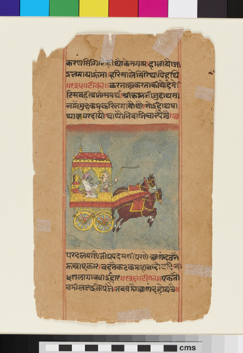 Recto: Two men and a lady on a chariot lead by horses  