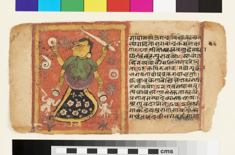 Verso: four-armed Devi (EA2012.354.e, recto)